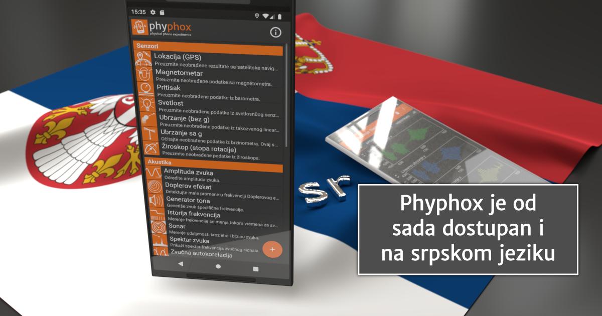 Version 1.1.2: Phyphox je od sada dostupan i na srpskom jeziku